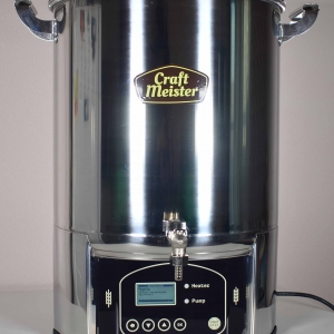 Домашняя пивоварня в работе взять в аренду самогонный аппарат